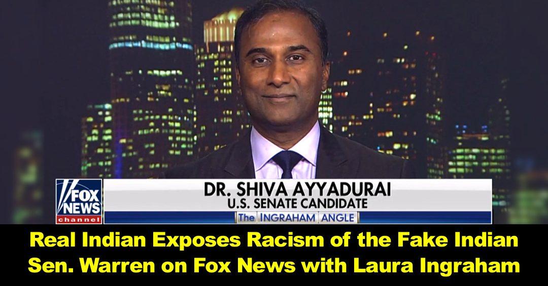 Dr. Shiva Ayyadurai live on Fox News with Laura Ingraham