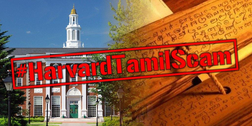 Dr. Shiva Ayyadurai Stops Harvard's Tamil Professorship Scam
