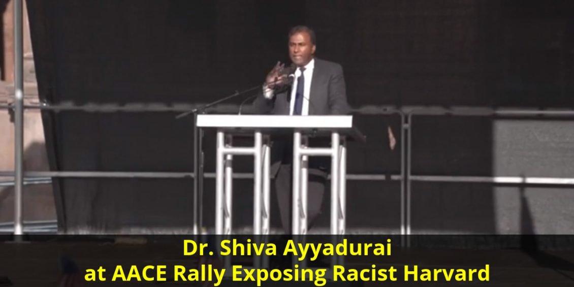 Dr. Shiva Ayyadurai Live at AACE Rally Exposing Racist Harvard
